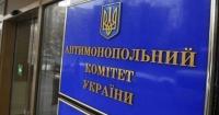 """АМКУ відкрив справу проти трьох мобільних операторів через """"спірну абонплату"""""""