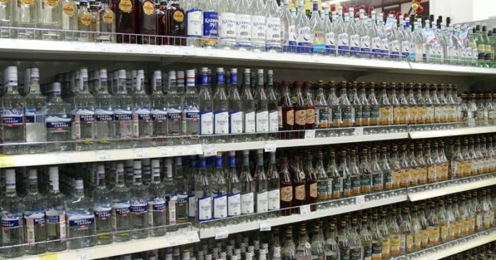 ціни на алкоголь Поштівка