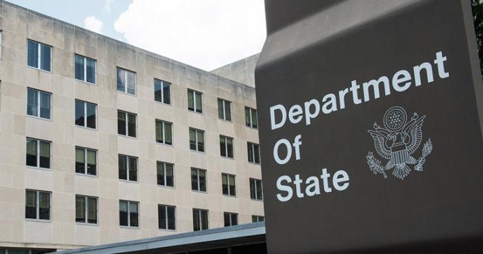 Держдеп США офіційно висловився щодо е-декларування в Україні Поштівка