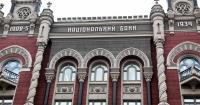 В НБУ назвали найстійкіші українські банки