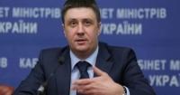 """Україна не скасує """"чорні списки"""" артистів на час Євробачення Поштівка"""