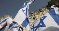 Ізраїль проголошено виключно єврейською державою