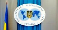 МЗС: Росія вчинила агресію, є стороною міжнародного збройного конфлікту і відповідальна за наслідки Поштівка image 1