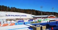 У Білорусі замість Тюмені пропонують Раубічі для проведення етапу Кубка світу з біатлону Поштівка