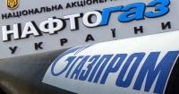 """""""Нафтогаз"""" через суд компенсує збитки при відмові """"Газпрому"""" від зобов'язань щодо транзиту газу – Мін'юст"""
