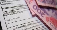"""В «Укрпошті» нібито стався """"програмний збій"""": киян просять принести до поштових відділень вже сплачені квитанції за жовтень"""