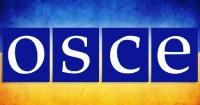 ОБСЕ используется Россией для попытки легитимизации российской оккупационной власти в Крыму
