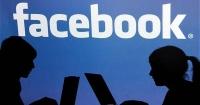 У Facebook з'явиться нова функція