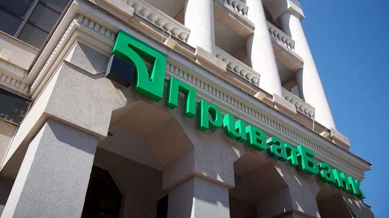 Суд у Гаазі виніс рішення проти РФ у справі щодо кримських активів ПриватБанку