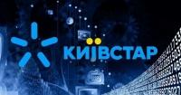 Найбільший український мобільний оператор збільшив доходи
