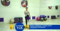 Марина Порошенко вестиме ранкову рубрику на каналі Ахметова