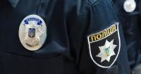 Поліцаїв запідозрили у прикриванні злочинів циган на вокзалі