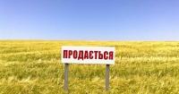 Кількість зареєстрованих законопроектів про земельний мораторій зросла до 13