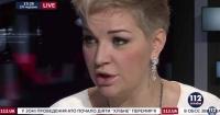 Максакова об аннексии Крыма