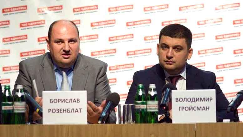 Адвокаты Розенблата считают непомерным залог в 10 миллионов гривен - Цензор.НЕТ 6823