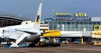 """Керівник залу віп-обслуговування в аеропорту """"Бориспіль"""" заробляє кількасот тисяч гривень на місяць"""