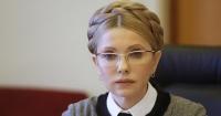 Томос – це велика духовна перемога України, – Тимошенко