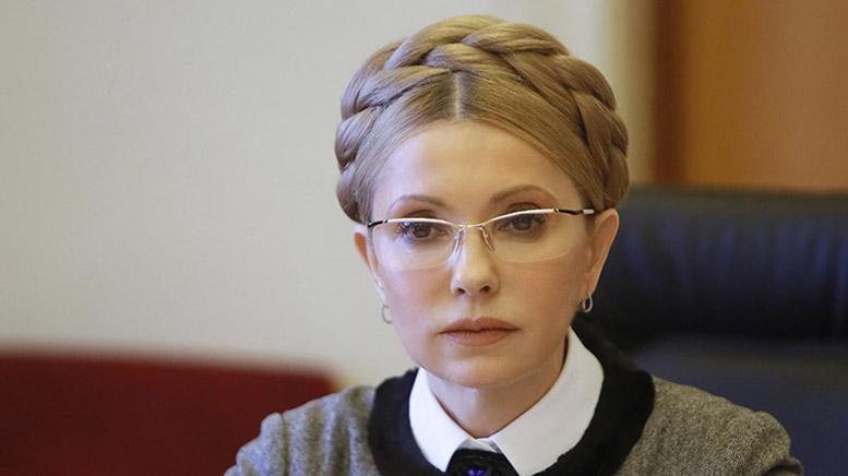 Тимошенко відреагувала на провокацію з платними лобістами зі США