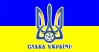 Україна піднялася на 27 місце в рейтингу ФІФА