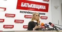 """""""Батьківщина"""" впевнено очолює рейтинг політичних партій в Україні"""