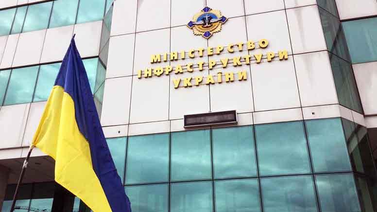 Рахункова палата виявила неефективне управління держвласністю з боку Мінінфраструктури