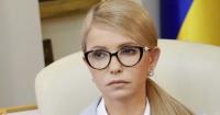 Тимошенко закликала депутатів скасувати підвищення ціни на газ
