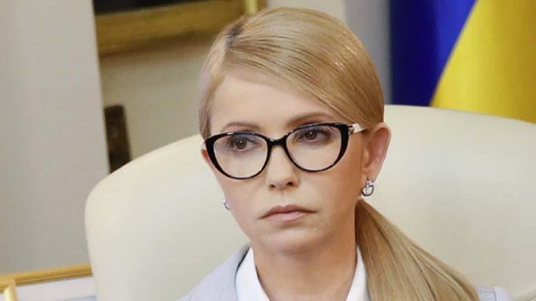 TymoshenkoYulia.jpg