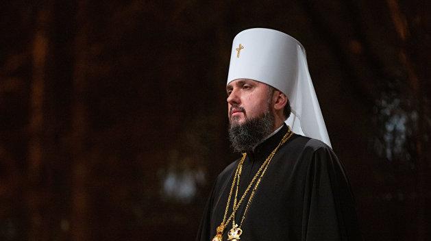 Незалежна православна церква в Україні постала завдяки подвигу Героїв Небесної сотні — Епіфаній