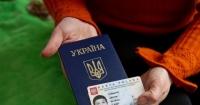 Стало відомо, скільки українців отримали посвідку на проживання в Польщі