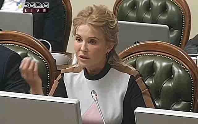Tymoshenko-03.jpg