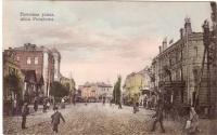 Вінниця. Поштова вулиця (сучасна назва - Соборна)