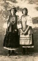 Подруги. Єнакієве, Донецька губернія, 1924 рік